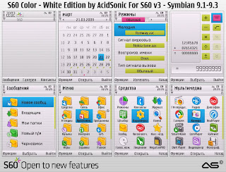 S60 Colour White Edition by Acidsonic