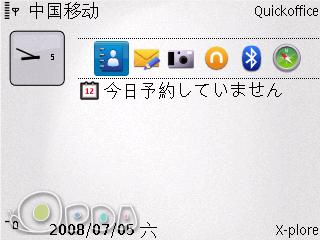 N86 White theme