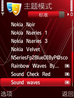 Nokia 5320 Original Themes