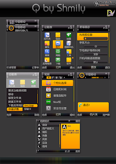 Q by Shmily s60v3 theme