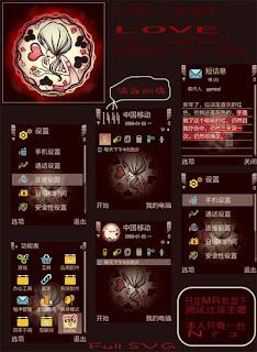 N95 Theme