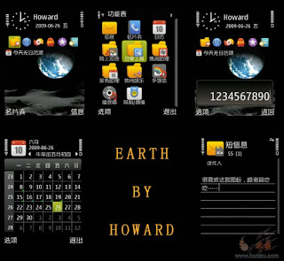 EARTH BY HOWARD symbian theme