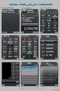 Scrub Theme by pengsj888 s60v3 theme