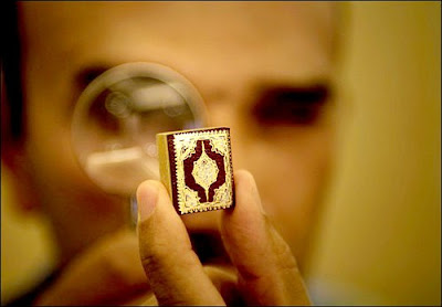 SmallestHandwrittenHolyQuranintheWorld8 - World's Smallest  Holy Quran