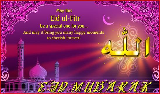 essay on eid ul fitr