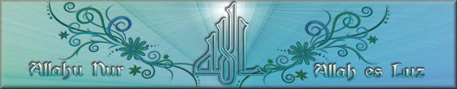 Allah es la Luz