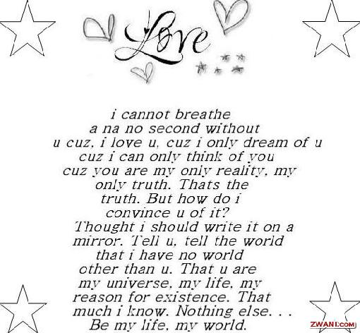 love you mommy poems. i love you mom poems. i love
