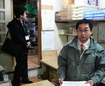 村山保健所の検査2010.12.07