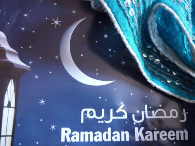 Holy month and a good old recipe