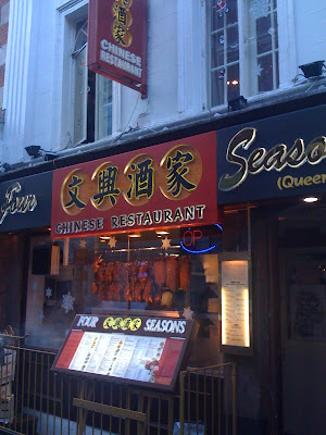 Four+Seasons+review+London++Chinatown+Gerrard+Street+Chinese+food+London+Chow