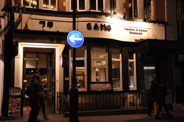 Gama+review+London+Dean+Street+Korean+restaurant