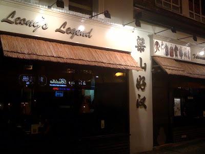London-Taiwanese-food
