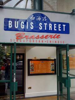 Bugis+Stree+Brasserie+review+London