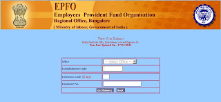 PF How To Check Your PF Balance Online?