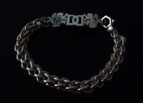 Custom sterling silver bracelet part made by Payne's Custom Jewelry