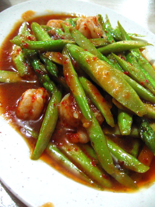 Sambal Asparagus was surprisingly good. Seriously. That day, the ...