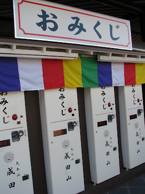 omikuji vending machine