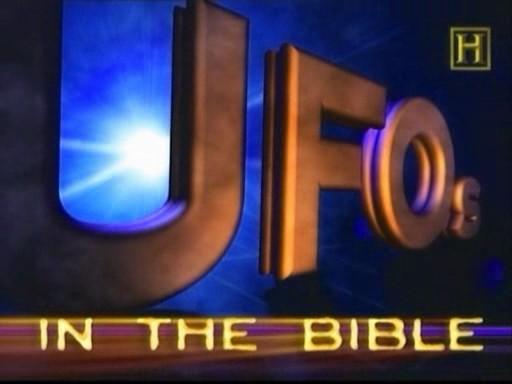 Ovnis en la Biblia 14 pruebas mas q evidentes