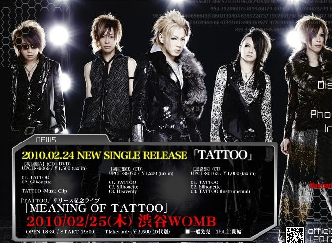 New single by 12012, Tattoo, to be released on the 12/02/2010.