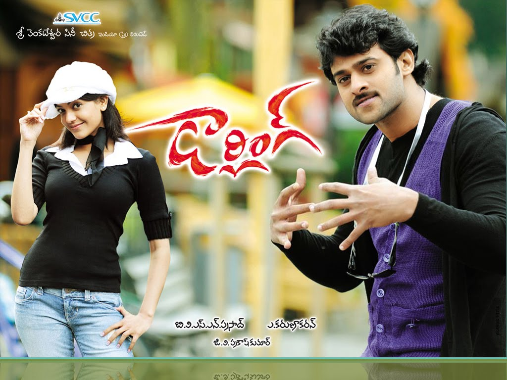 Prabhas Darling Wallpapers (5)