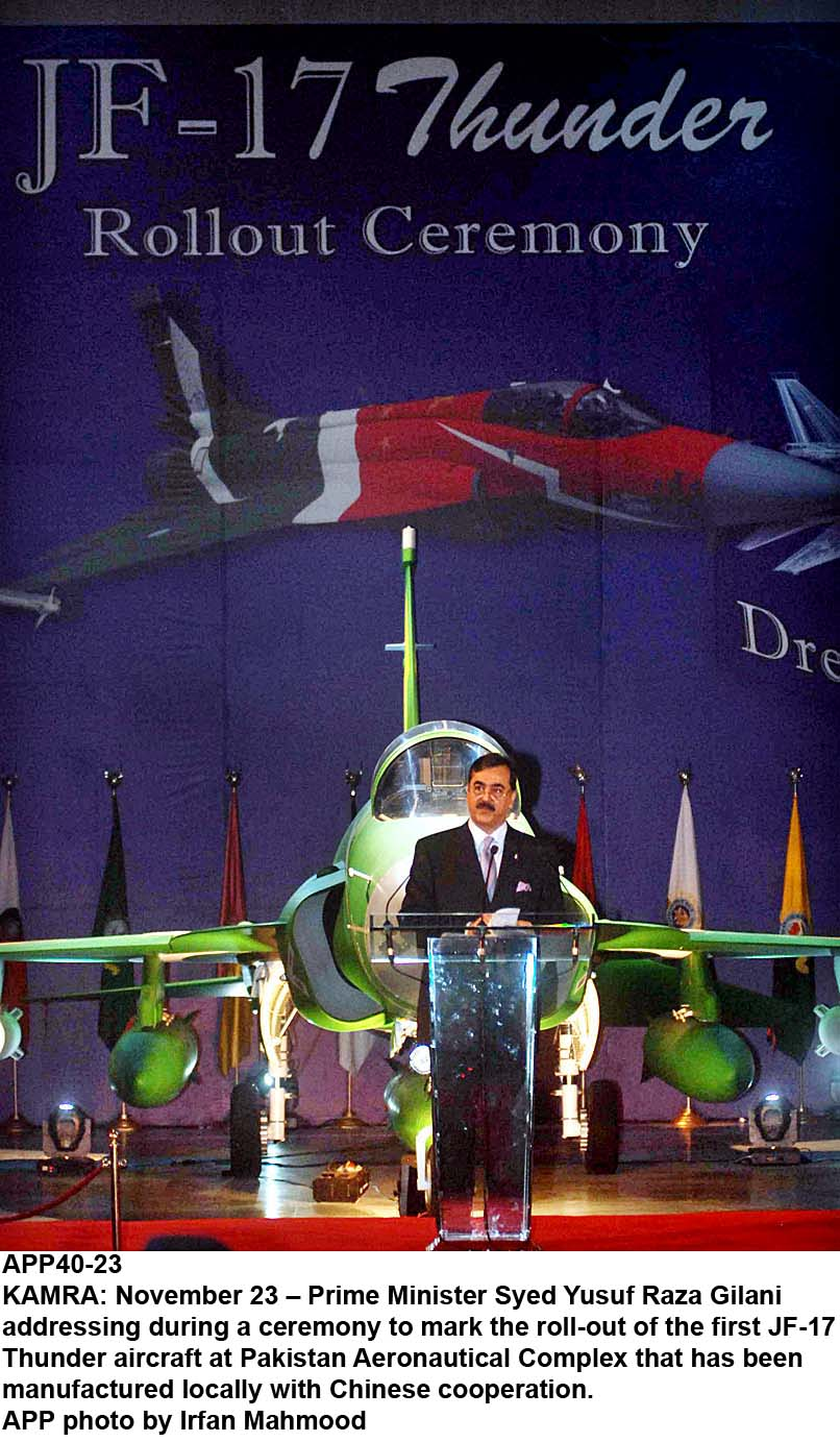 Pakistan Jf-17+(1)
