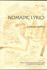 Nomadic Lyrics - poetry collection in English