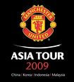 manchester united (mu) lawan indonesia all star