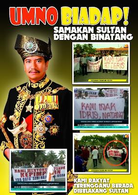 http://4.bp.blogspot.com/_hwdf_UC61JI/SZIa1AN_vbI/AAAAAAAAA1U/nQHUBEcBLws/s400/natang.2.jpg