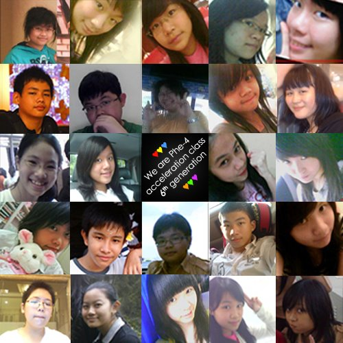P4 acceleration class 6th generation Web ~