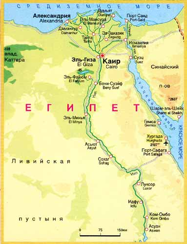 Где находятся египет на карте мира