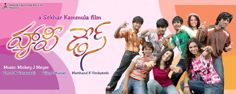 Happy days Telugu HD Movie Watch Online | varun sandesh,tammanh