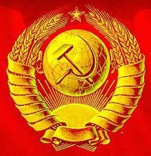 Escudo de la URSS