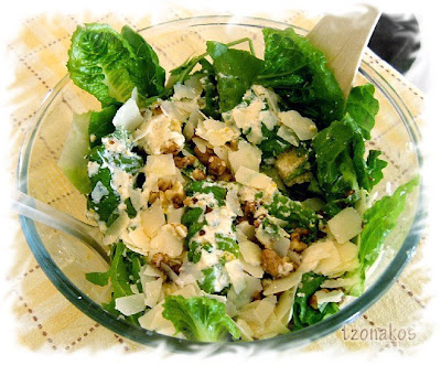 Συνταγές Μαγειρικής Salata363