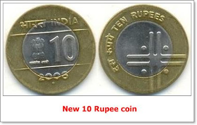 new ten rupee coin of india