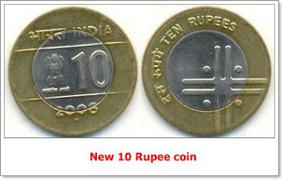 new ten rupee coin of india