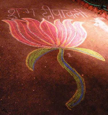 lotus rangoli diwali