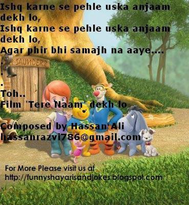 Funny Shayaris And Jokes Likho To Kuch Aisa Likho Ke Kalam Bhi | Dog ...
