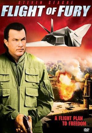 Flight of Fury Film
