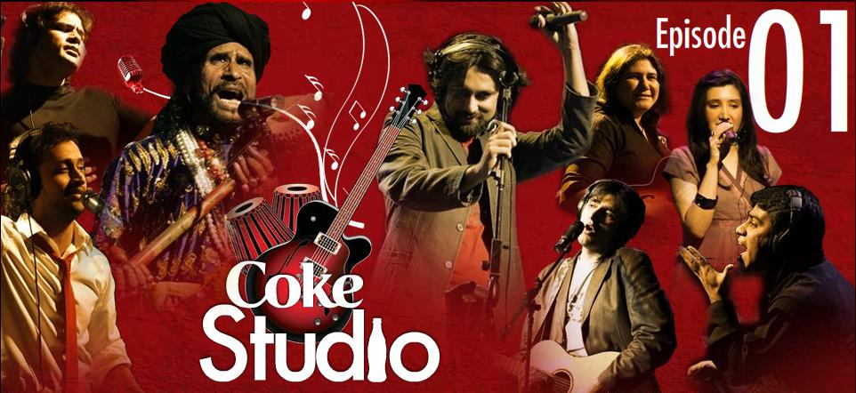 Coke Studio: History of Coke Studio