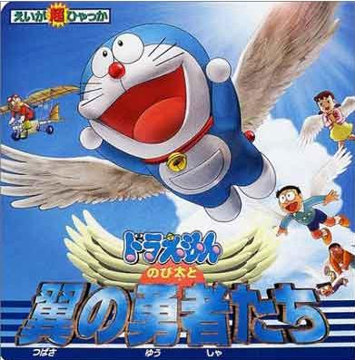 3000 why s of blue cat cutest chinese cartoons