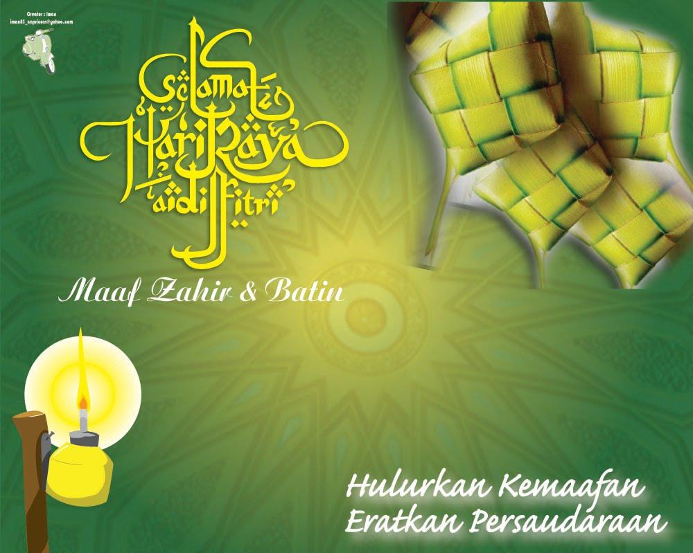 Contoh Kad Hari Raya | Joy Studio Design Gallery - Best Design