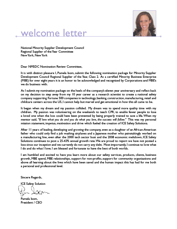 A Sample Welcome Letter