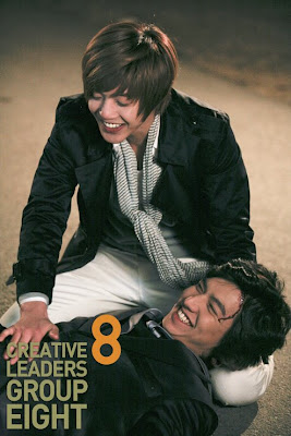 Boys Over Flowers - Behind the scenes 3