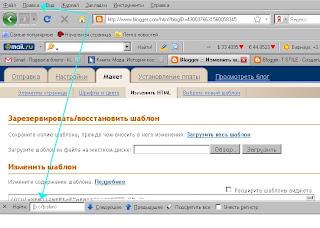 Поиск в браузере Mozilla Firefox