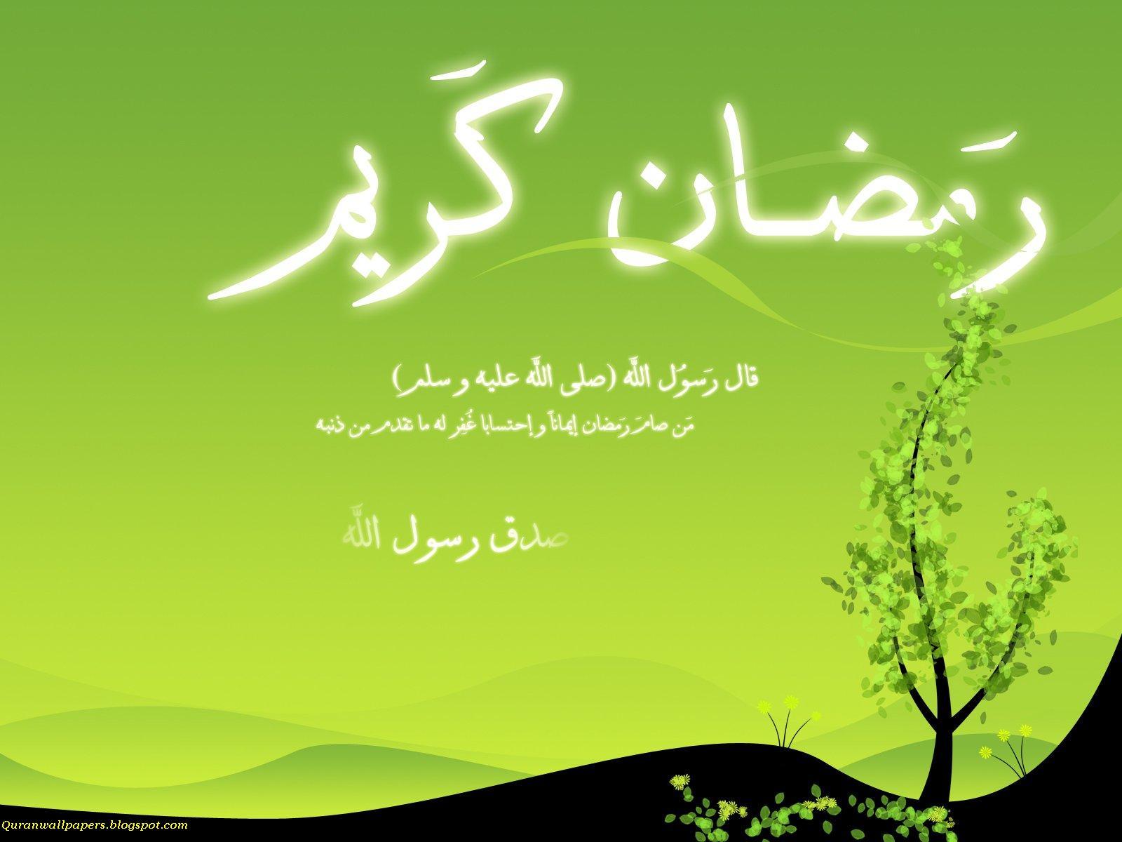 http://4.bp.blogspot.com/_iCheHK2AFl0/TT9RB4PwtkI/AAAAAAAAAD4/wvWUb22cV6U/s1600/Ramadan-wallpaper_green_1600x1200.jpg