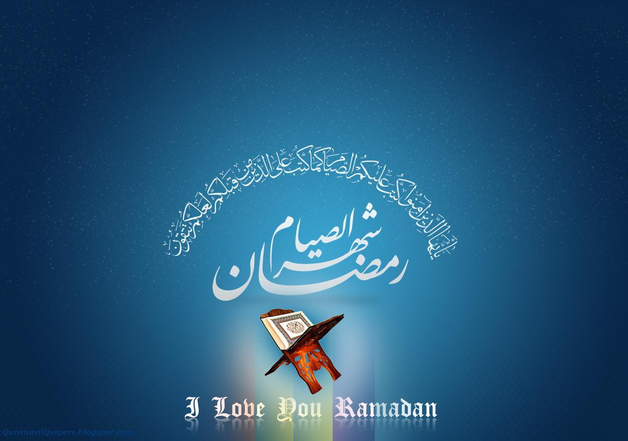 RAMADAN 2012 WALLPAPERS SET 1  Quran Islam Wazaif Ayat Hadees