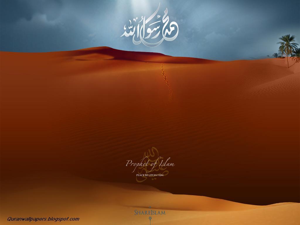 http://4.bp.blogspot.com/_iCheHK2AFl0/TUQvwY94oII/AAAAAAAAAFc/z1LmTY11f_0/s1600/Prophet-of-Islam-Wallpaper-765749.jpg