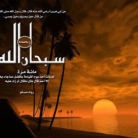 Gambar Nuansa Islam @ Fotogambar.info