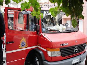 Η Πυροσβεστική στο Σχολείο μας