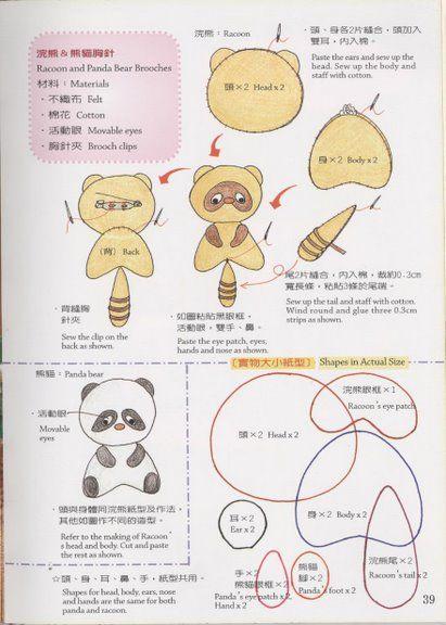Oso panda en foami - Imagui